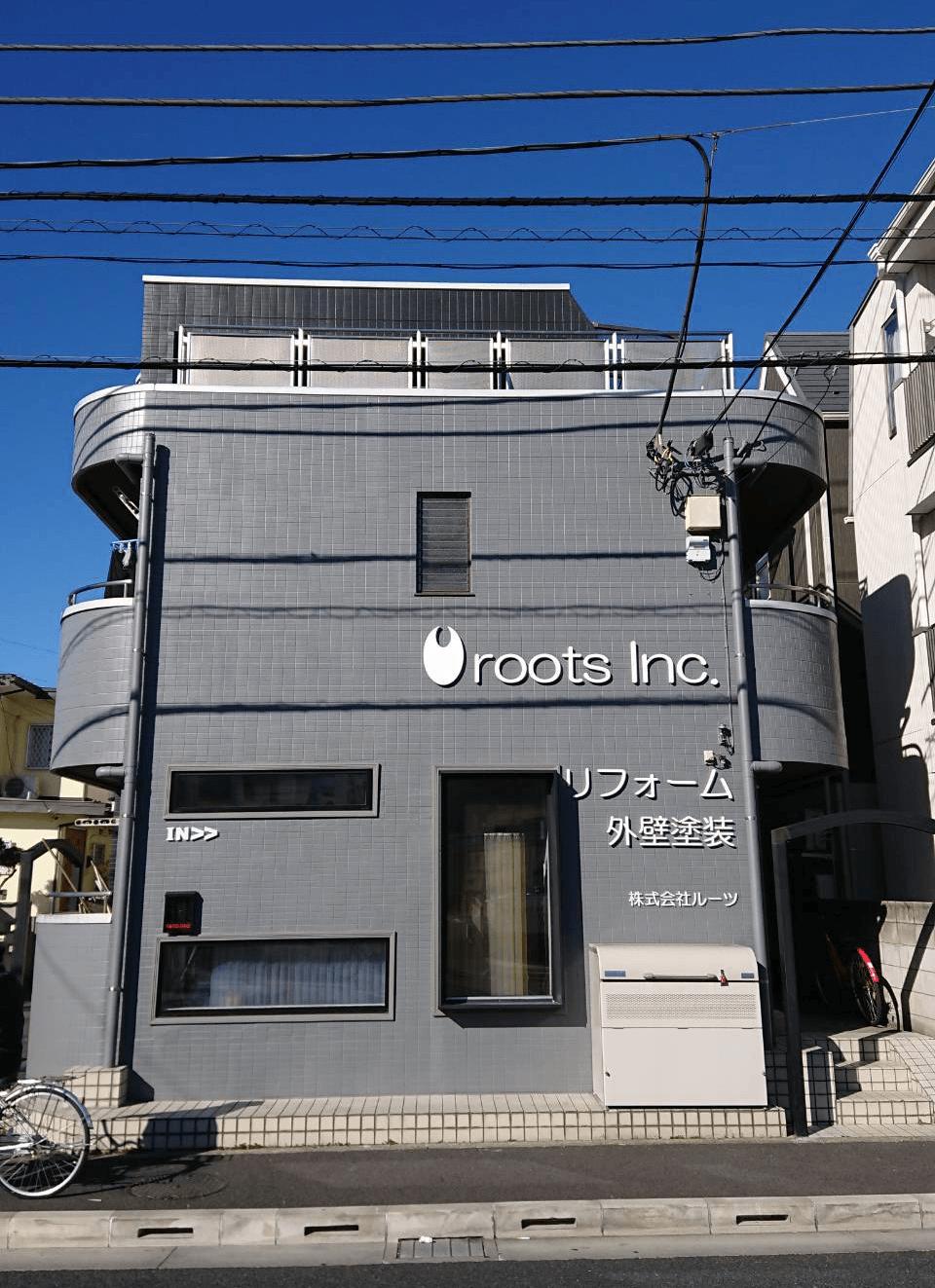 小金井営業所