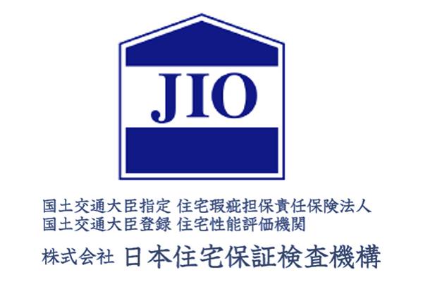 国土交通大臣指定JIOリフォーム瑕疵保険