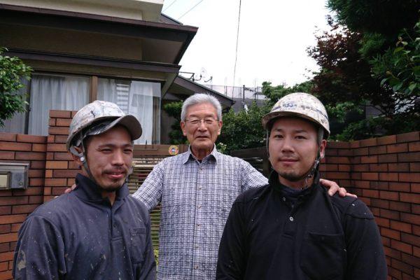 東京都 小金井市 S様